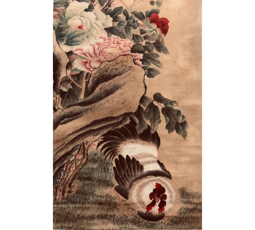 Galaxy Auction IncQing Anonymous 'Peony and Rooster'