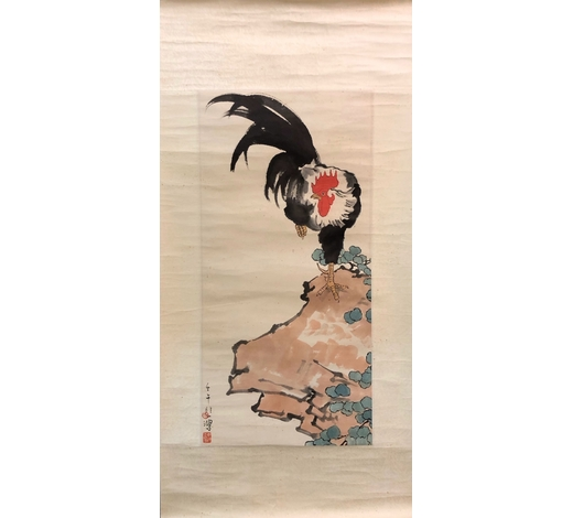 Galaxy Auction IncXu Beihong 'Rooster'