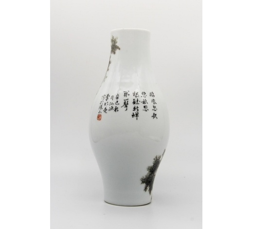 Galaxy Auction IncMarked Li Mingliang Olive-Shaped Vase