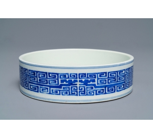 Rob Michiels AuctionsA Chinese blue and white archaic design censer, Guangxu mark, 19/20th C.