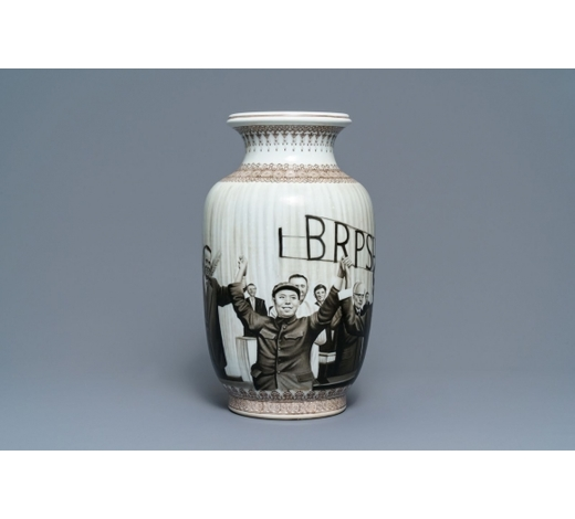 Rob Michiels AuctionsA Chinese Cultural Revolution vase depicting communism in Albania, 20th C.