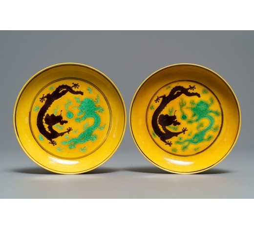 Rob Michiels AuctionsA pair of Chinese yellow-ground green and aubergine 'dragon' dishes, Tongzhi mark and prob. of the period