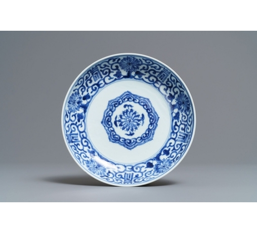 Rob Michiels AuctionsA Chinese blue and white 'longevity' plate, Yongzheng mark and of the period