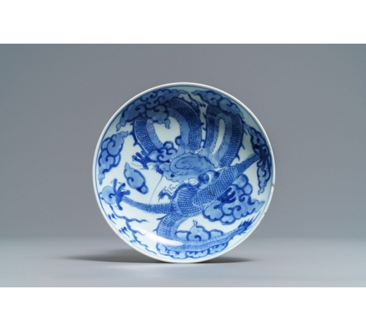Rob Michiels AuctionsA Chinese blue and white 'dragon' dish, Yongzheng mark and of the period