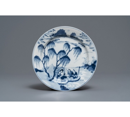 Rob Michiels AuctionsA Chinese blue and white plate with fishermen and boats, Chenghua mark, Kangxi