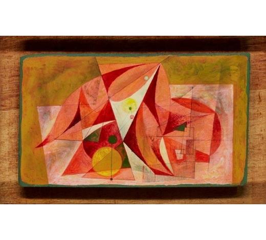 RoseberysClarke Hutton, British 1898-1984-  Untitled abstract (red, pink, yellow and green), 1983;  mixed media on panel in artist抯 frame, signed and dated to the reverse of the frame, 16.3x27.8cm (ARR)  Provenance: the Estate of the Artist
