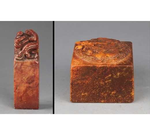 William's Auctions, LLCGROUP OF TWO FINELY CARVED SOAPSTONE
