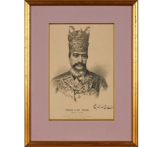 "Dreweatts""Nasiru 'D Din Kajar"", the Shah of Persia, supplement to the Liverpool Mercury, lithograph on paper"