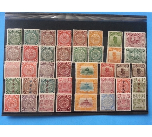 Find Treasurechina stamps