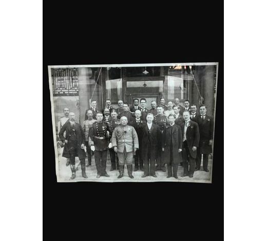 Affinity AntiqueChinese Photography of Li Yuanhong w Foreigns