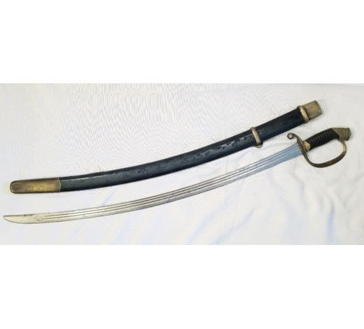 Affinity Antique19C Russian Sword for Bravery