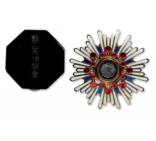 中国嘉德日本二等瑞宝章一枚