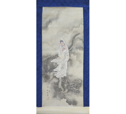 Revere AuctionsJapanese Scroll Painting of Dragon & Guanyin