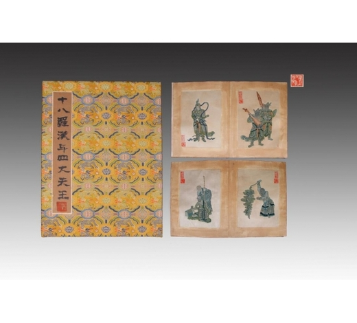 Errefajat Art GalleryCHINESE EMBROIDERY ALBUM-16 PIC