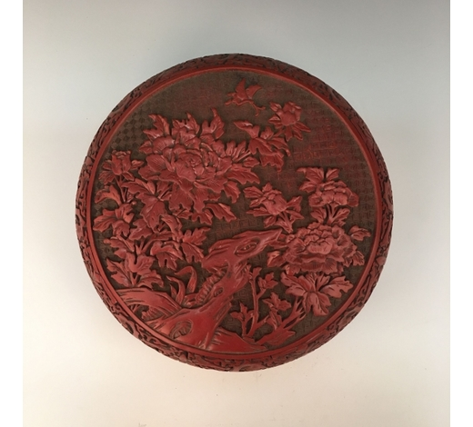 Apex Art & Antiques Auctioneer IncChinese Lacquare Ware Round Box and Cover