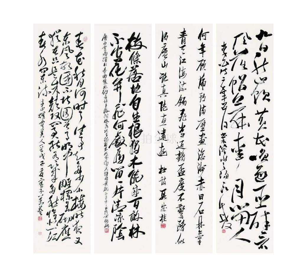 刘艺,聂成文,段成桂,张飚 书法四屏图片